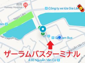 ハノイのザーラムバスターミナルまでグラブタクシーで行った地図のスクリーンショット ベトナムバス旅行
